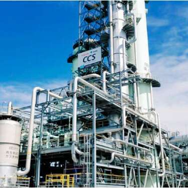 Carbon capture and storage an option for NZ