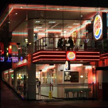 Buyer for Burger King emerges