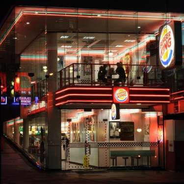 Burger King to wipe $133m debt for sale